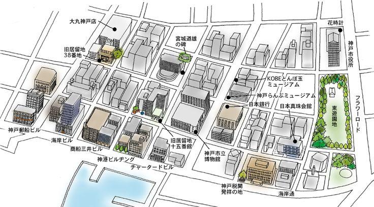 ひょうご旅ネット - 神戸居留地(神戸市)