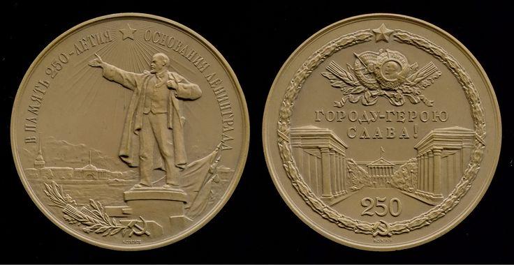 LENIN - Rare Commemorative medal 150$.
