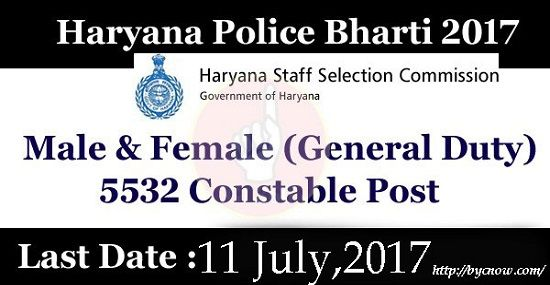 #haryana #police #hssc #job #constable Haryana Police Recruitment 2017 Last Date: 11-07-2017 visit:www.bycnow.com for more info:http://www.bycnow.com/job_opportunities.aspx