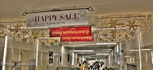 shop holiday decor ornaments trim