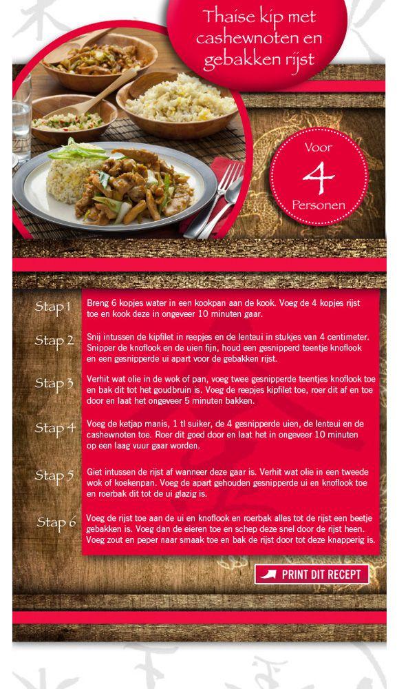 Thaise kip met cashewnoten en gebakken rijst - Lidl Nederland