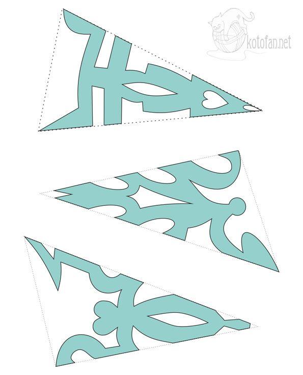 Красивые снежинки схема из бумаги