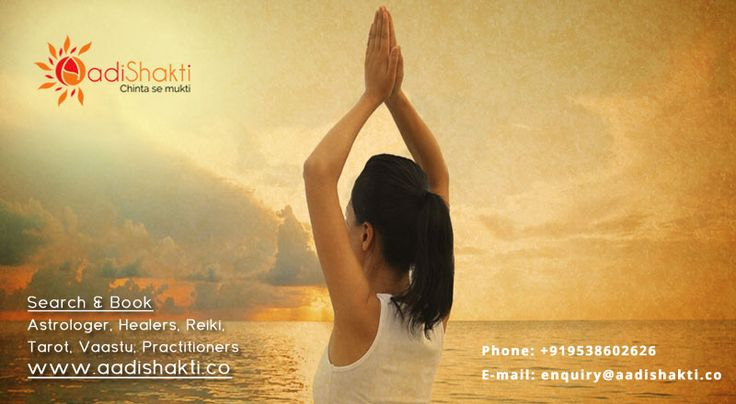 Yoga is one of the practices of pratyahara where the awareness is internalized. https://www.aadishakti.co/findExperts/18/24
