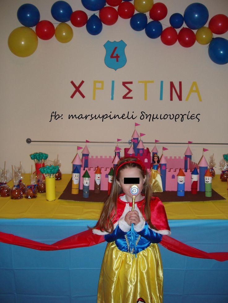 Διακόσμηση πάρτυ για κορίτσια με θέμα Χιονάτη.