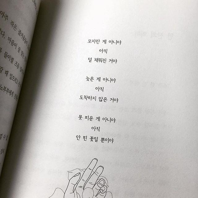 @libstone_91 - 젊은새벽의 서재  - 한국문인협회 수필작가 서재석. 동생을 믿고 5년동안 기다려온 자신의 첫 책의 출간을 맡겨주심에 진심어린 마음으로 감사합니다. 원고 읽으며 많은 깨달음을 얻어갑니다.