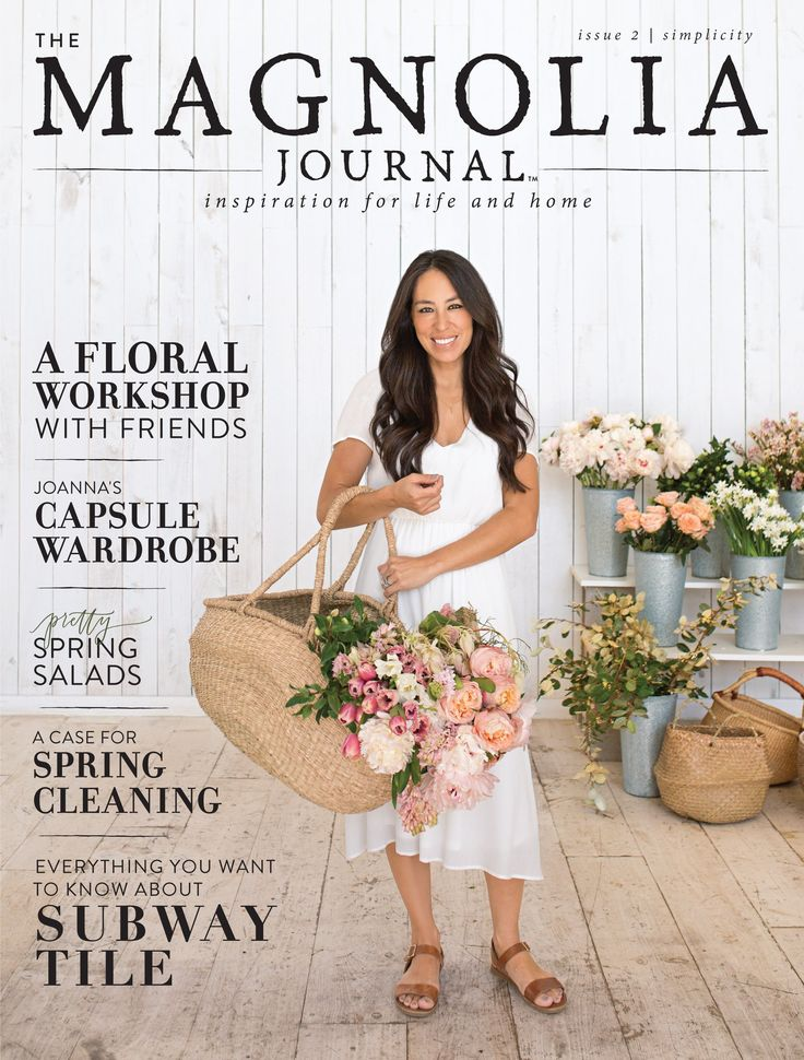 What if Joanna Gaines of the HGTV show Fixer Upper uses a capsule wardrobe? Her outfits consist mainly of essentials and her style is casual.