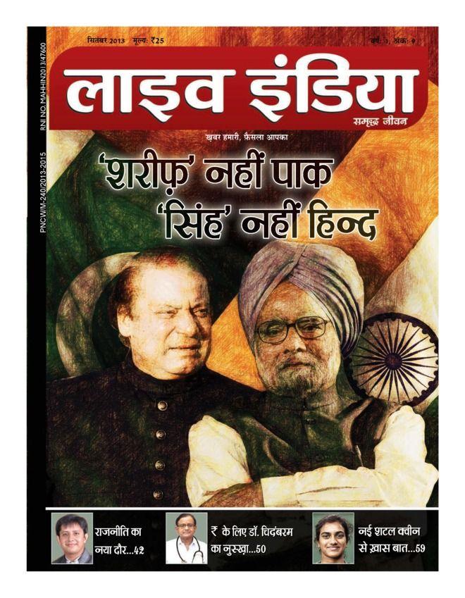 Live report of delhi election 2013 geo