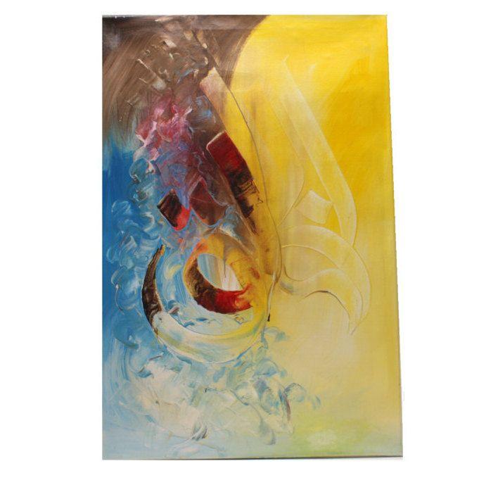 "Islamic Gift Framed Canvases  Wall Art  Traditional Arabic  Calligraphy ""Al Khaliq"" by ArtzIsArt on Etsy"