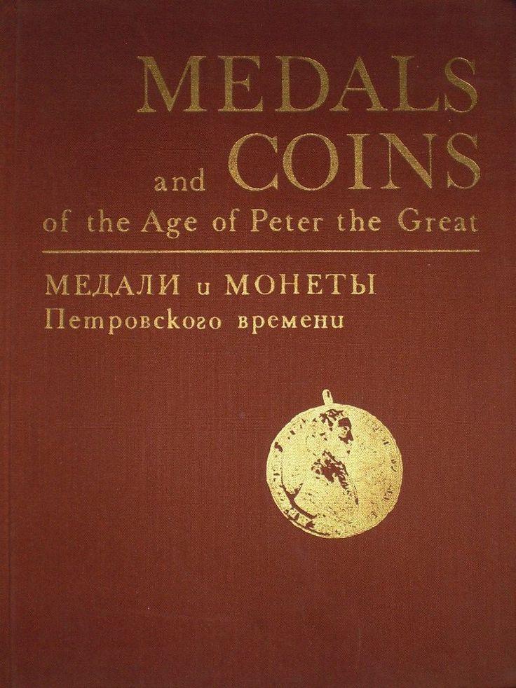 Medaillen und Münzen seit Peter des Großen, Buchkatalog