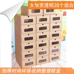 Новый продукт! Прозрачные коробки для обуви ящик утолщенной мужчины и женщины стиль ящик для обуви ящик для хранения отделки бумаги обувной коробке Бесплатная доставка
