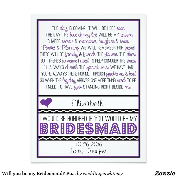 Will you be my Bridesmaid? Purple/Black Poem V2 11 Cm X 14 Cm Invitation Card