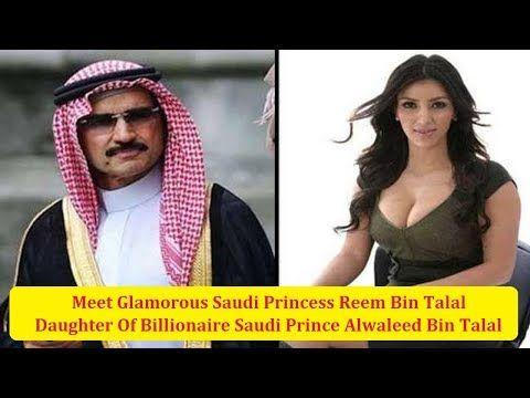 Sheikha Mahra With Father And Mother Princess Of Dubai