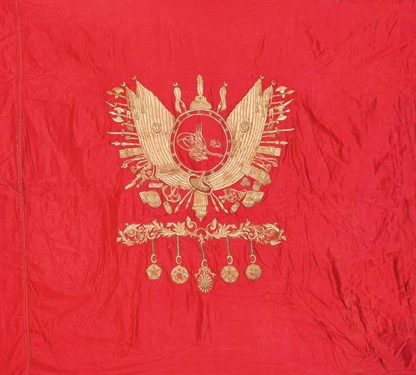 Regiment Banner, WWI (Osmanlı Alay Sancağı)