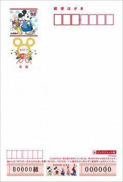 日本郵便は年用の年賀はがきの当初発行枚数が億万枚になると発表しました 前年比での減少で年用以降で最少となるそうですよ 今年もミッキーマウスやハローキティなど人気のキャラクターはがきも販売されますよ()