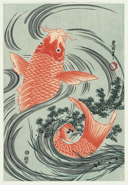 Red Carp by Toyokuni I (1769 - 1825)