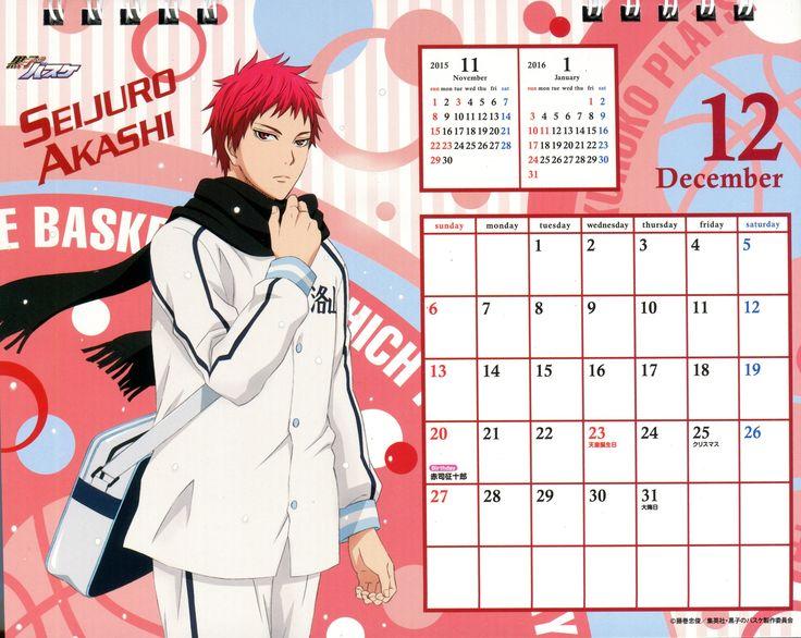 Kuroko no Basuke - 2015 calendar - 12