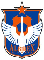 Albirex Niigata  Japan J1 League