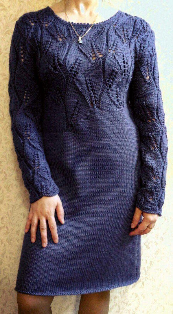 Платье. Обсуждение на LiveInternet - Российский Сервис Онлайн-Дневников