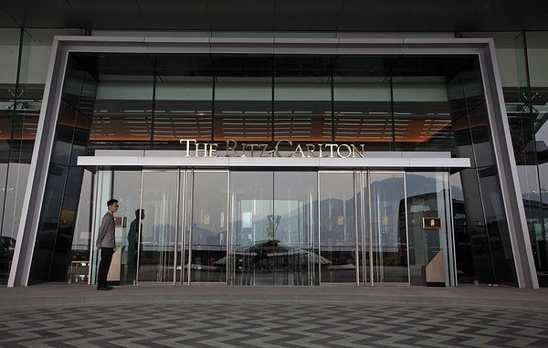 The Ritz Carlton Hotel Entrance West Kowloon Entrance