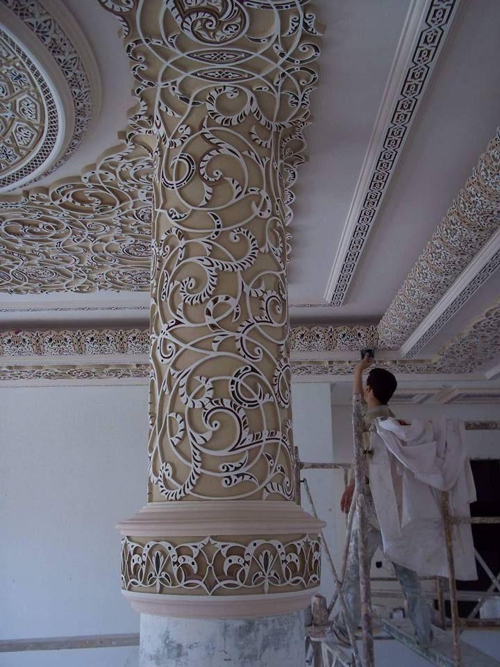 best 25 plaster ceiling design ideas on pinterest ceiling design living room living room. Black Bedroom Furniture Sets. Home Design Ideas