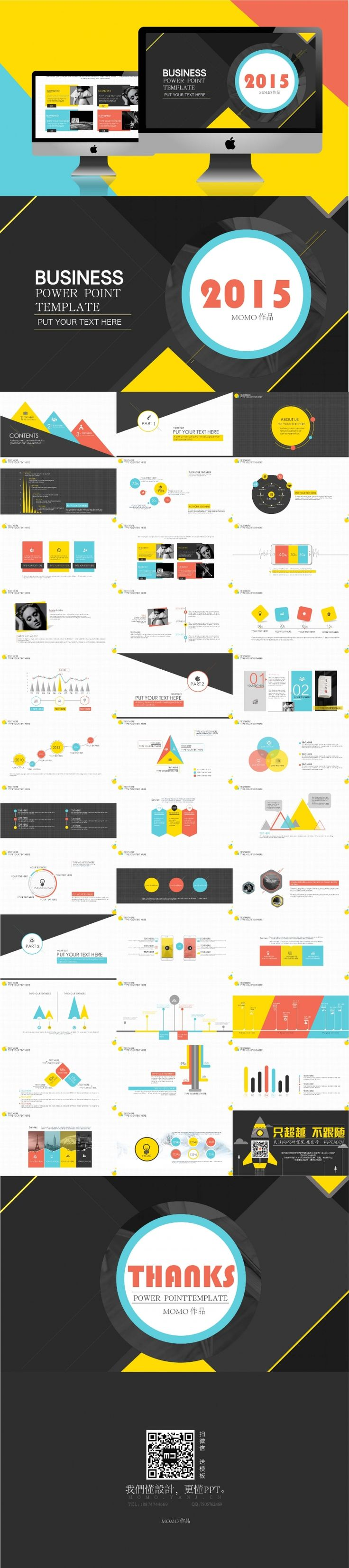BUSINESS POWERPOINT TAMPLATE