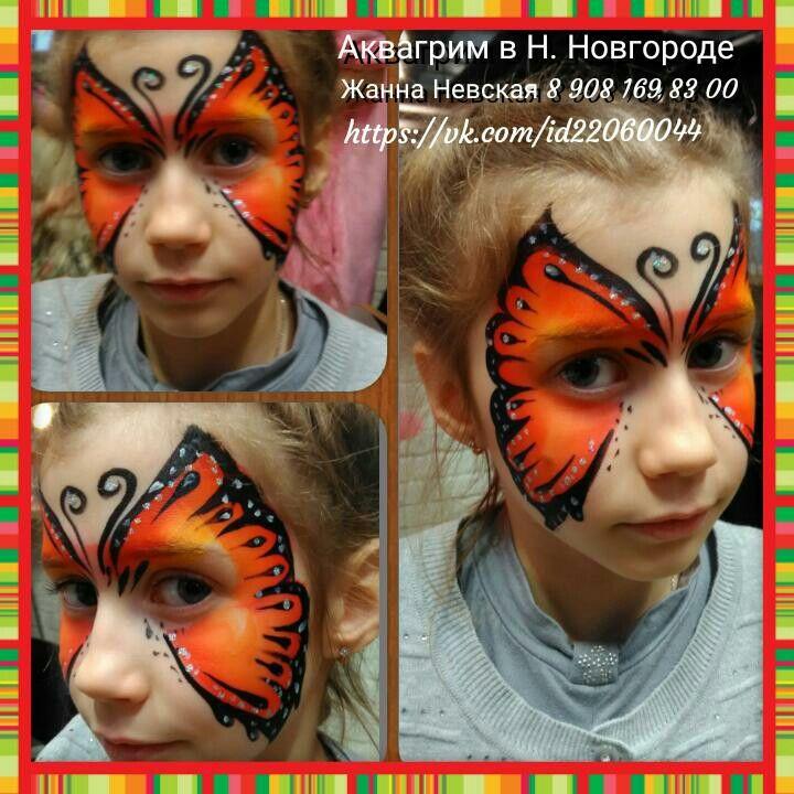 Аквагрим бабочка faseart