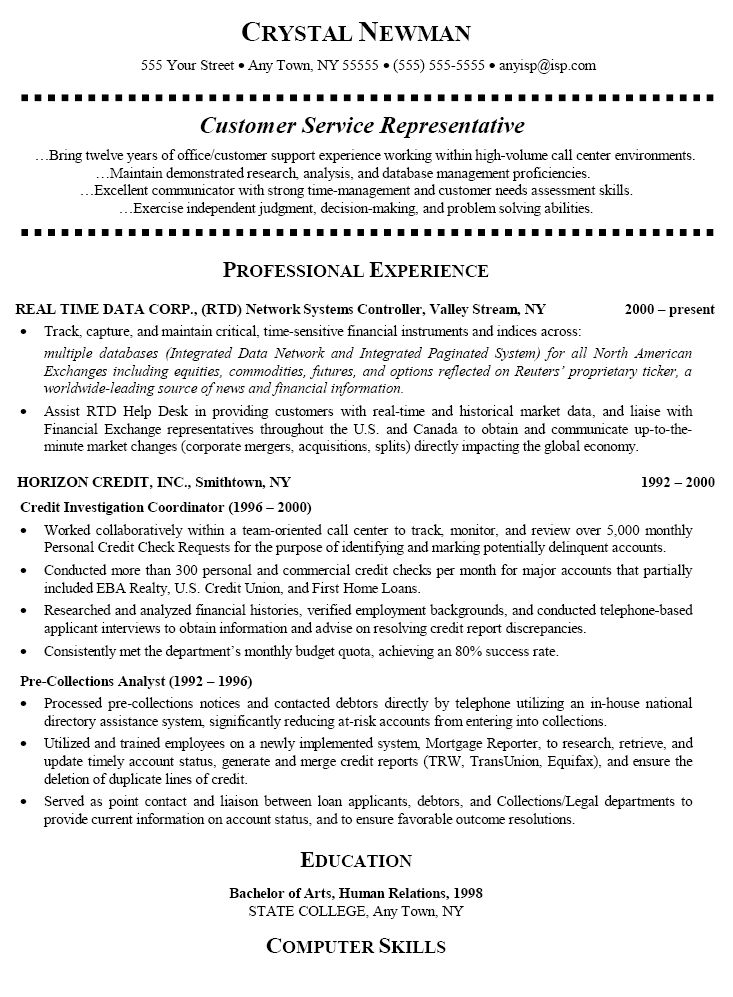 resume sample of a customer service representative with 12 years of office customer support experience working within high volume call center environments