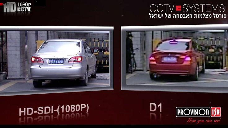 מצלמות בטכנולוגיית D1 לעומת HD-SDI - מה ההבדל?