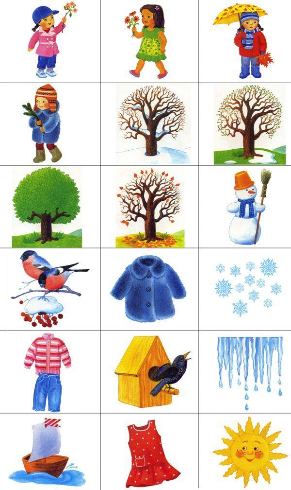 Карточки времена года для детей