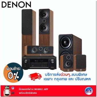 สินค้าราคาประหยัด Denon D-Acoustic II (Walnut) ชุด Home Theater Denon AVR X-3400H + ลำโพง Q-Acoustic 5.1 ch. *** บริการส่งฟรี: แบบด่วนพิเศษ!!!(เฉพาะในกรุงเทพและปริมณฑลเท่านั้น) *** ★ เช็คราคา Denon D-Acoustic II (Walnut) ชุด Home Theater Denon AVR X-3400H   ลำโพง Q-Acoustic 5.1 ch. *** บริกา ช้อปปิ้งแอพ   affiliateDenon D-Acoustic II (Walnut) ชุด Home Theater Denon AVR X-3400H   ลำโพง Q-Acoustic 5.1 ch. *** บริการส่งฟรี: แบบด่วนพิเศษ!!!(เฉพาะในกรุงเทพและปริมณฑลเท่านั้น) ***  ข้อมูลเพิ่มเติม…