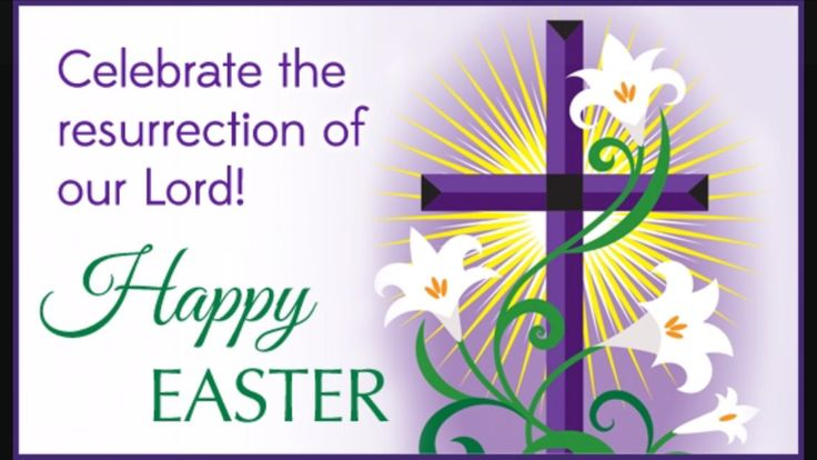 Celebrate the resurrection of our Lord. Happy Easter!