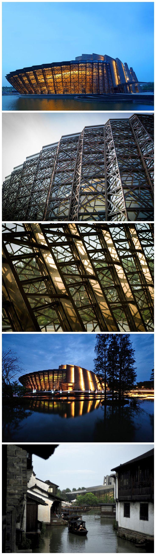 Wuzhen Theatre by Artech Architects