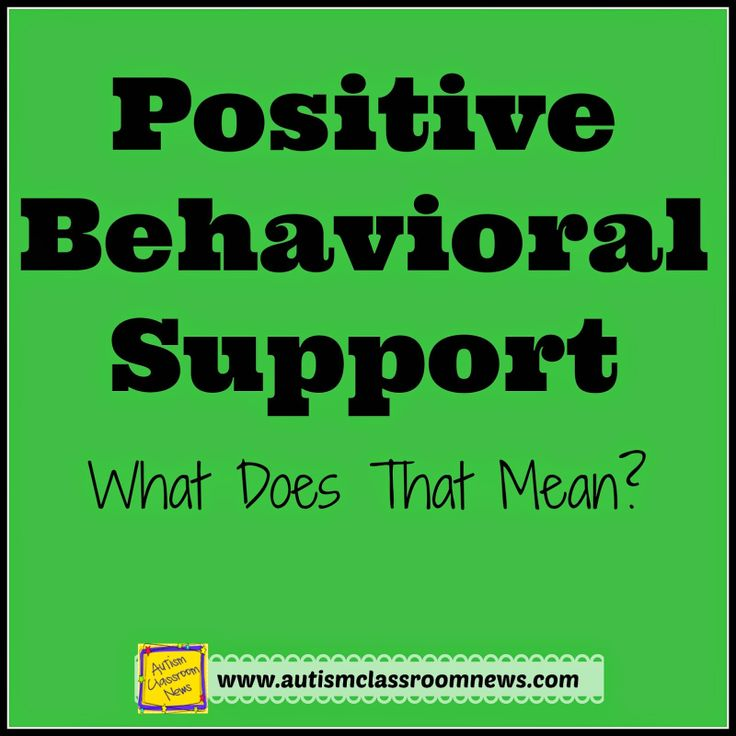 Optimistic Behavioral Assist: What Does That Imply?