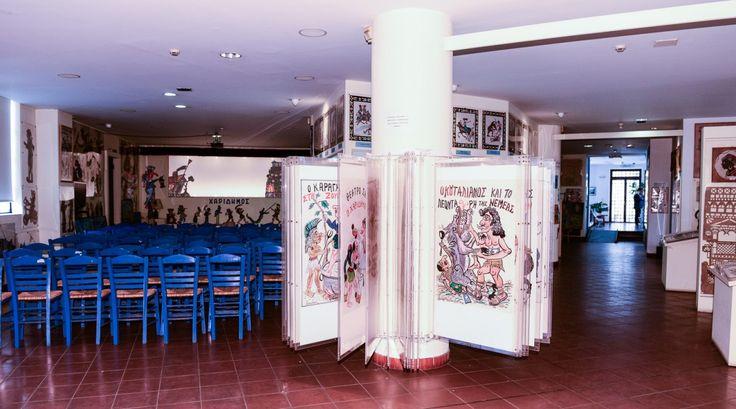 """Αίθουσα παραστάσεων, Μουσείο – Θέατρο Σκιών Χαρίδημος Άποψη του εσωτερικού χώρου του μουσείου – εργαστηρίου θεάτρου σκιών """"Χαριδημος"""".  Στο βάθος διακρίνεται η σκηνή και ο χώρος διεξαγωγής των παραστάσεων του μουσείου."""