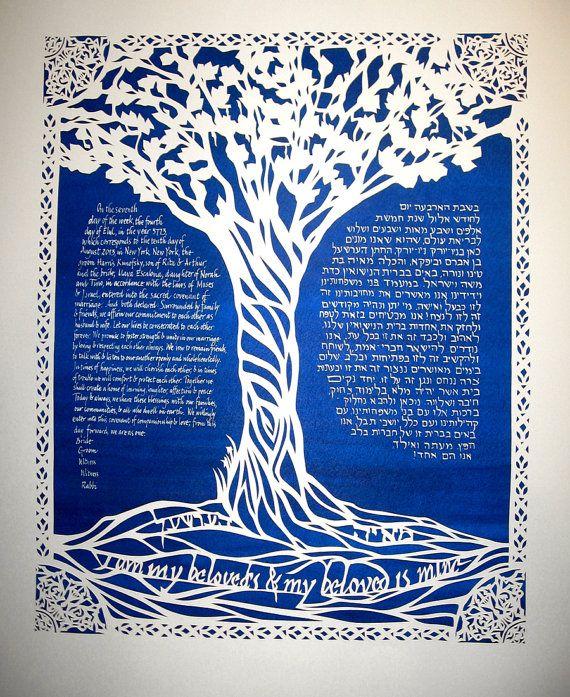 Tree of Life papercut Ketubah  Bethesda Terrace Tile by jerise