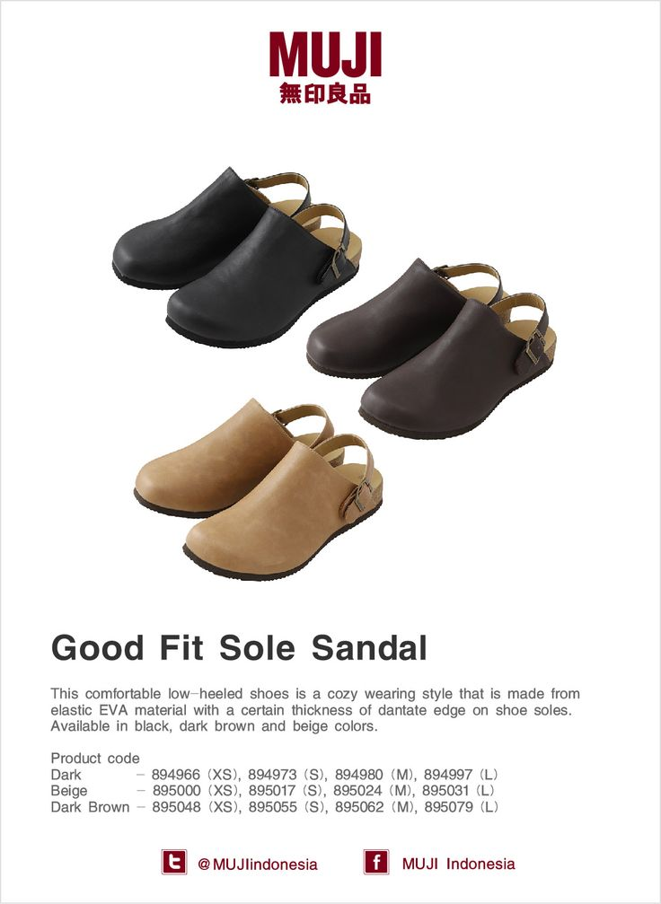 This comfortable low-heeled shoes is a cozy wearing style. Available in black, dark brown and beige colors.