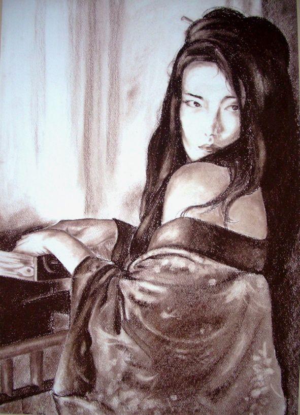 Geisha, 2008