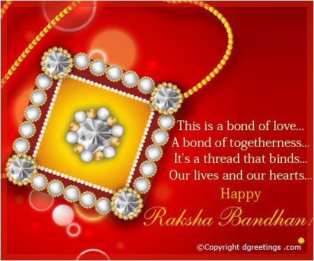 Rakhi Cards