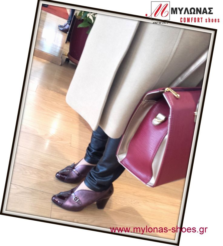www.mylonas-shoes.gr