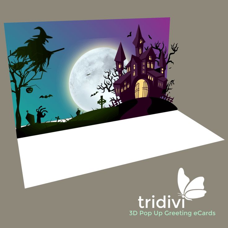 Send free Halloween eCards with tridivi™. Use one from our collection of 3D Pop Up Halloween eCards or make your own with our easy to use ecard maker!