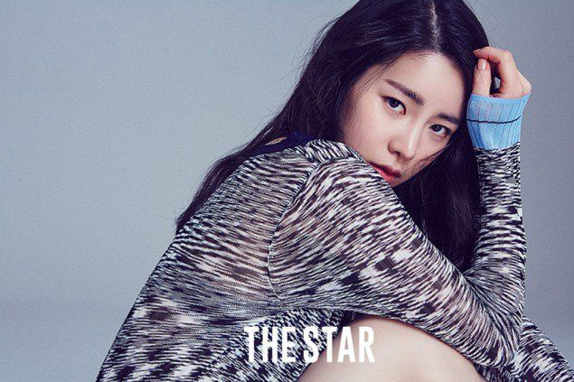 Lim Ji Yeon Poses for The Star Magazine | Koogle TV