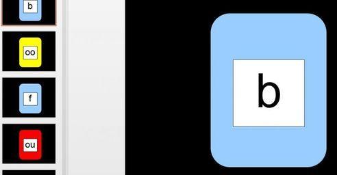 Letters oefenen - Download letterkaartjes voor het spel Hebbes (in de kleuren van Taal in Blokjes)
