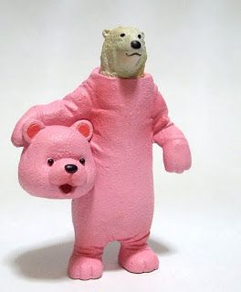 """BANDAI : シロクマ フィギュア"" Evidently this is a ""Polar Bear Action Figure"" from Bandai. I want one!"