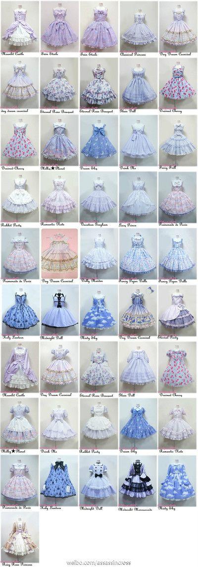 裙子参考 - 堆糖 发现生活_收集美好_分享图片 Sweet Lolita, Hime Lolita, Old School Lolita(?)