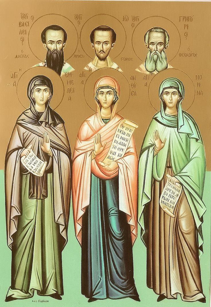 Αγίες Εμμελεία, Νόννα και Ανθούσα, οι μητέρες των Τριών Ιεραρχών.