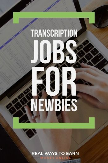 Work at home transcription jobs for beginners at TranscribeMe.