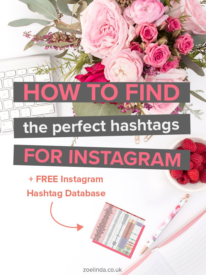 How To Find The Perfect Hashtags For Instagram | Are you struggling to find the best Instagram hashtags for your blog or business account? Well, your in luck! Click through for actionable tips and awesome advice - and don't forget to download my epic hashtag list for FREE!