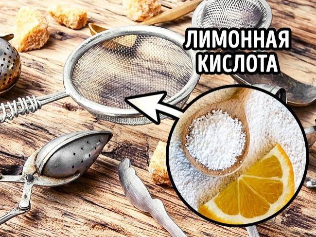 12 советов для чистоты и блеска от людей, которые знают толк в уборке