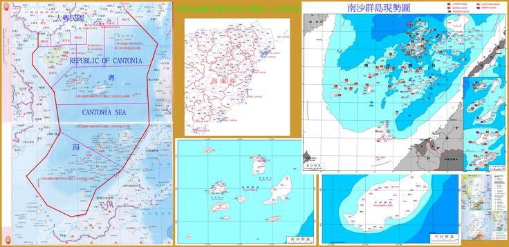 Idea by jyutleijyutdim on 265 大粵民國對東沙群島、西沙群島、中沙群島、南沙群島嘅主權聲明同行政隸屬公告   Map ...