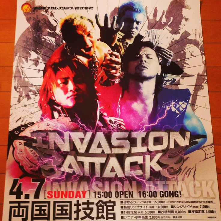 NJPW『INVASION ATTACK』 April.7th.2013 @RYOGOKU SUMO ARENA.